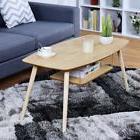 Modern Home Office Coffee Table End Side Table Wooden Legs w